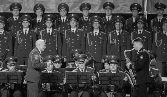 Członkowie Chóru Aleksandrowa zginęli w katastrofie lotniczej