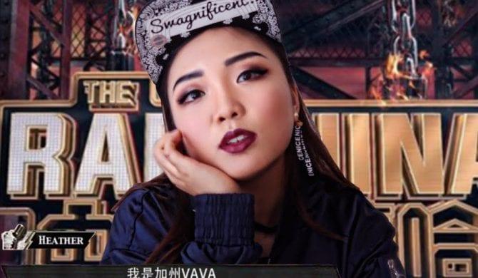 Hip-hop zbanowany w chińskiej telewizji