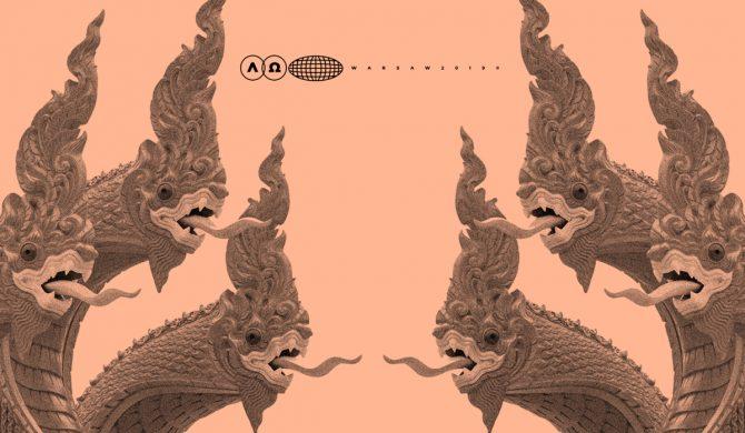 Lani – duet utworzony dzięki Bilonowi – prezentuje pierwszy singiel