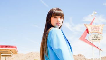 """""""Getaway (Into My Imagination)"""" – debiutancki album Viki Gabor dostępny w preorderze"""