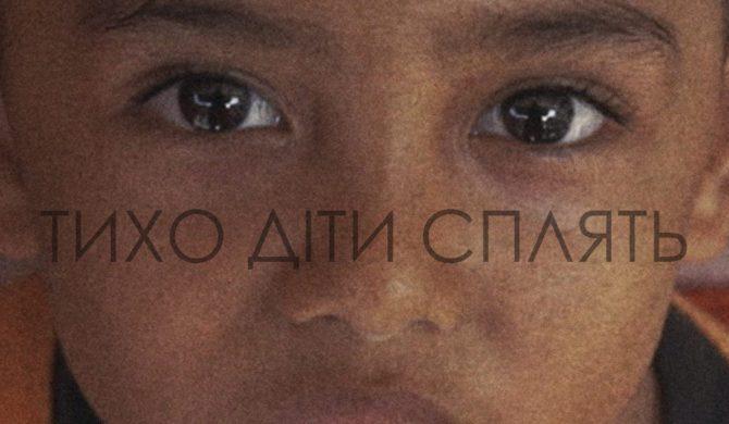 alyona alyona z poważnym przekazem dla ludzkości