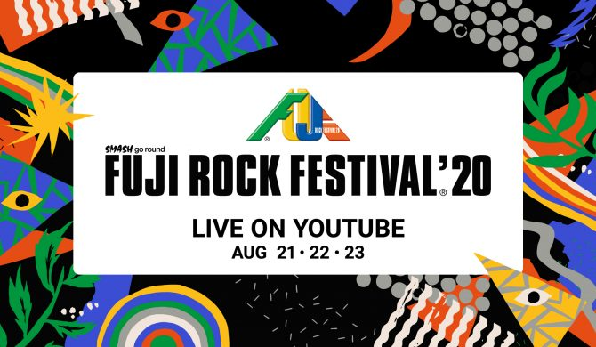 Archiwalne koncerty Beastie Boys Coldplay i RHCP podczas Fuji Rock Festival