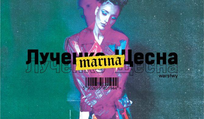 MaRina wydaje nowy album i zdradza, którzy raperzy pojawią się na krążku