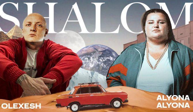 alyona alyona i Olexesh podbijają międzynarodowe playlisty
