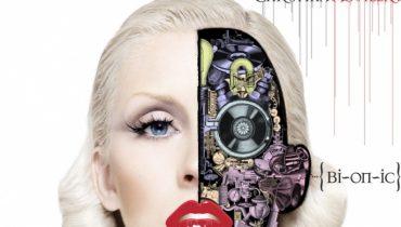 Nowa Christina Aguilera w kilku edycjach