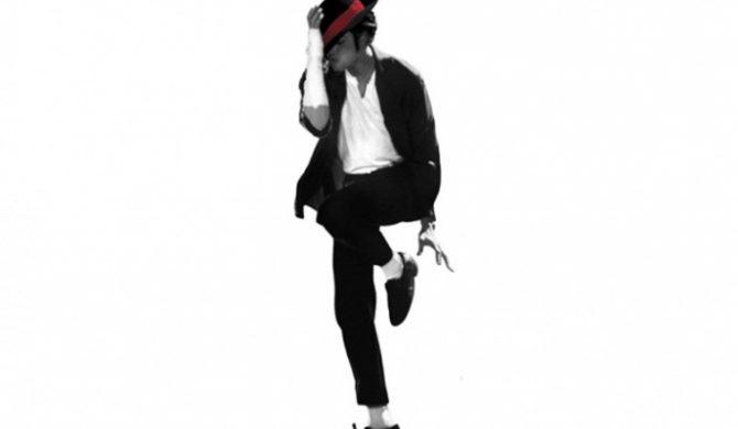 Michael Jackson żyje? [video]