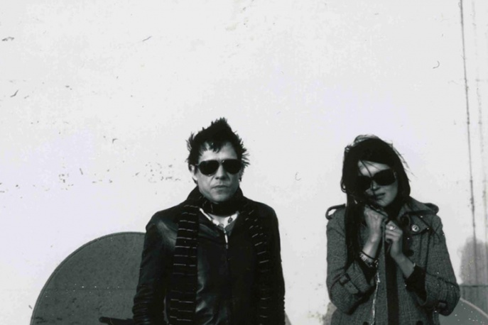 Posłuchaj płyty The Kills