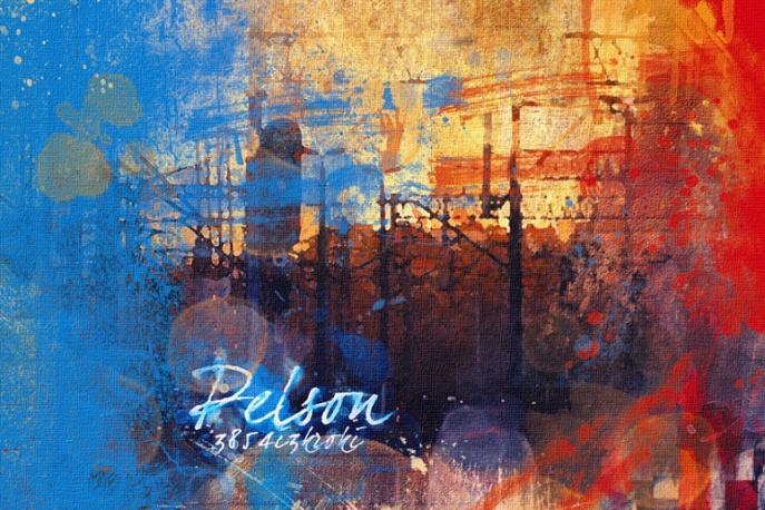 Szczegóły EP-ki Pelsona