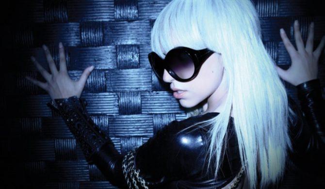 Lady GaGa rozbierze się