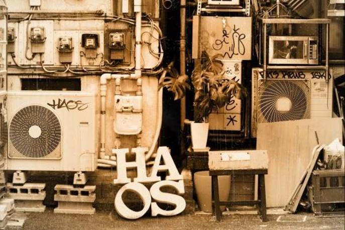 Szczegóły wspólnego albumu Ostrego i Hadesa