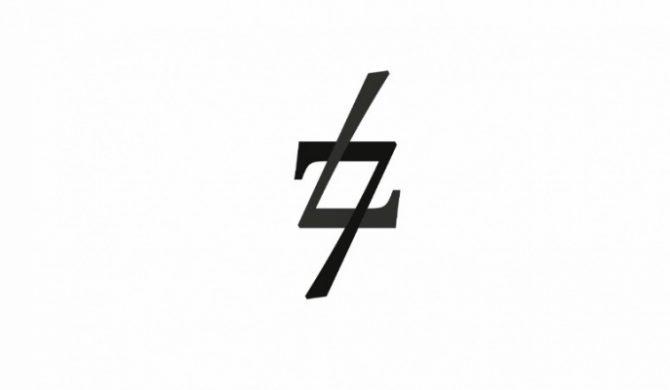 """Projekt 77 – """"Chciałbym"""" (audio)"""