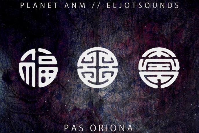 "Planet ANM/EljotSounds – ""Potrafię Latać"" feat. Rahim (audio)"