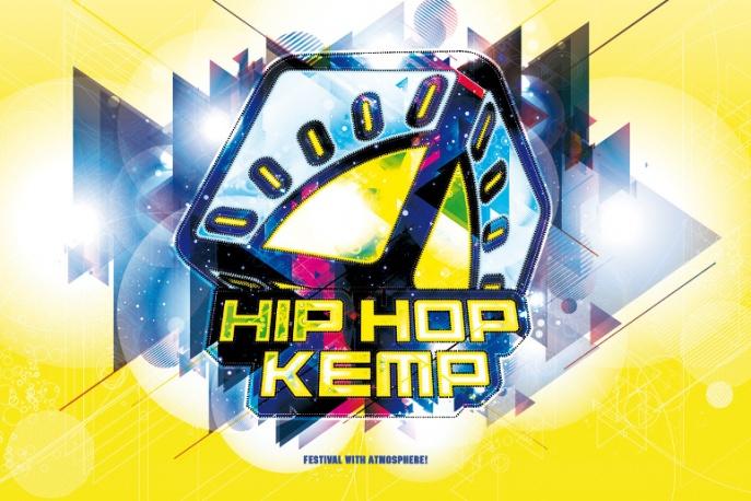 Hip Hop Kemp nie dla ulicznego rapu