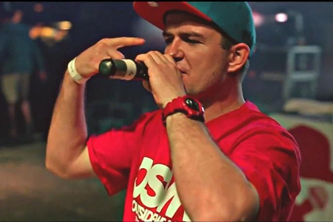 Przeżyjmy to jeszcze raz: Polish Hip-Hop Festival