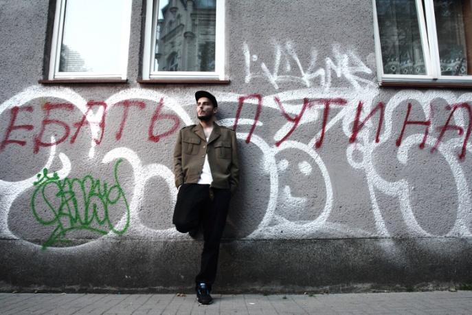 "LJ Karwel – ""Struś"" (audio)"