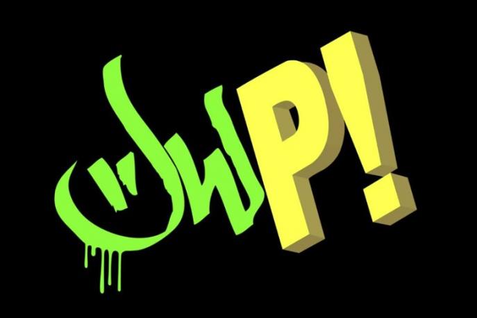 JWP/BC w hołdzie Seanowi Price`owi