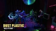 Dust Plastic w klubie Platinium