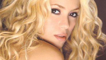 Shakira Nadal W Epic